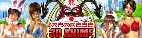 Japanese 3D Anime